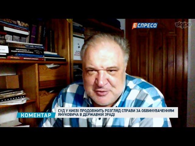 Суспільство чекає справедливого вердикту щодо Януковича, - Цибулько
