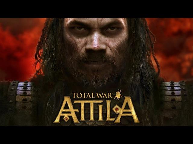 Total War: Attila Прохождение Свебы 1 - Мирное Начало