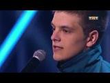Анатолий Соколов - Брейкинг (танцы на ТНТ 4 сезон)