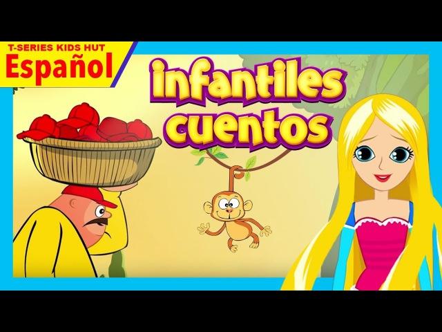 Historias de los niños españoles - infantiles cuentos || cuentos en español