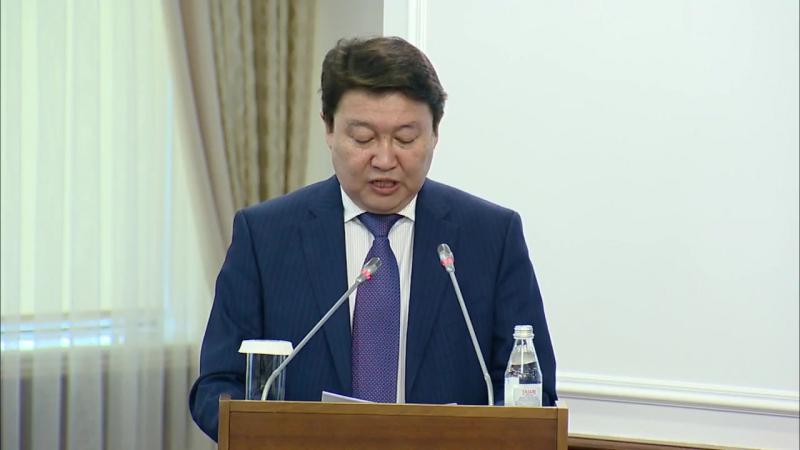 Айтуғанов экспорттық азық-түлік корпорацияларының қызметін түрлендіру туралы