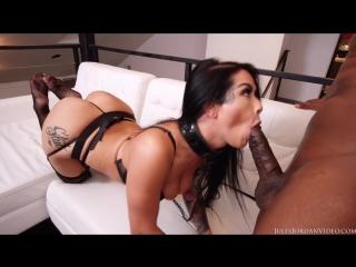 Порно katrina von
