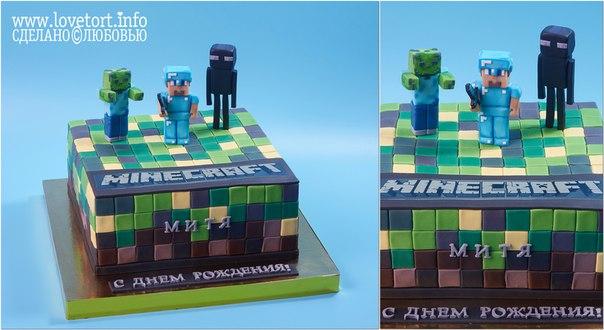 """Торт Minecraft """"С Днем Рождения, Митя!"""", 3,5 кг cake"""
