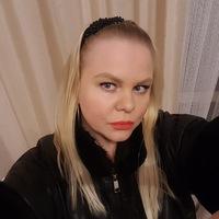 Алена Соколова