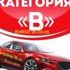 """Автошкола """"АВТО-ЛАЙН"""""""