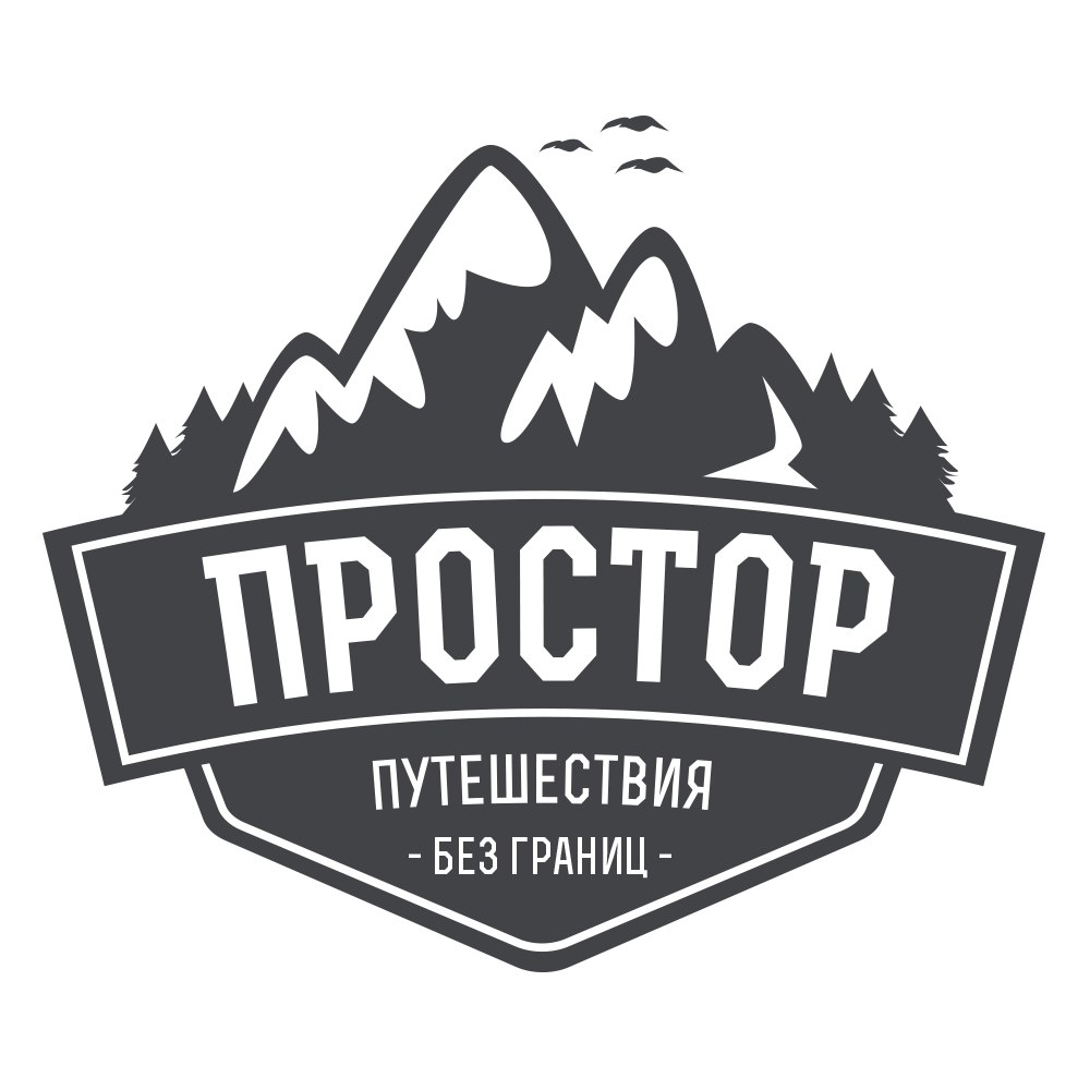 Афиша Ростов-на-Дону 19/20-21.01 Едем в Домбай! - 3/2 дня