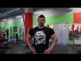 Богдан Грига. Тренировка Грудь