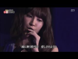 Dai 6-Kai AKB48 Kouhaku Taikou Uta Gassen - Nakinagara Hohoende