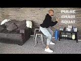 Тренировка со стулом (приседания) - Shaun T