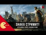 Middle-earth: Shadow of War - Вербуем Орков и Урук-хаев и штурмуем Кремль!