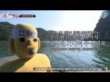 [Wteam & Sapphire SubTeam] 170613 Шоу «Новое путешествие на Запад 4» - Ep. 1 (рус.саб)