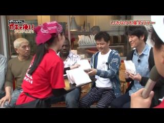 Gaki No Tsukai #1353 (2017.04.30) - Sudden Laughter Tour (いきなり 大爆笑ツア~!!)