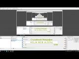 Полезные советы - анимация в OBS с помощью Gif