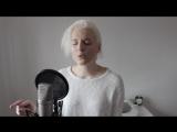 Чудесная COOPA исполнила хит Sia