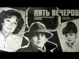 Live: Мир Кино - Драма,мелодрама (1978)