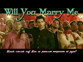 Will You Marry Me Video Song ¦ Bhoomi ¦Aditi Rao Hydari, Sidhant ¦ Sachin - Jigar ¦DivyaJonita (рус.суб.)