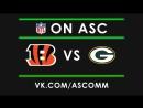 NFL Cincinnati Bengals vs Green Bay Packers