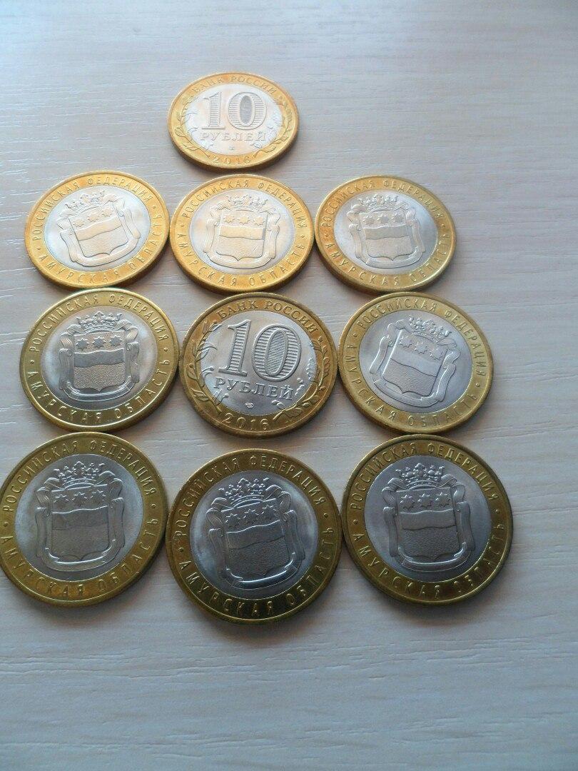 Саранск нумизматика 1 доллар сингапур