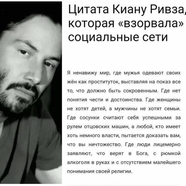 Киану Ривз ZzINU7Ia2lM