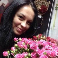 Евгения Конохова