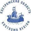 Молодёжь Костромской области