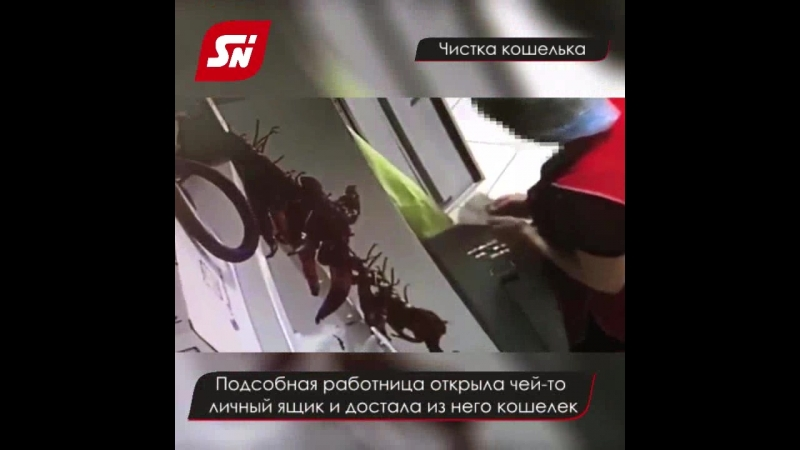 На Ставрополье работница ресторана выкрала деньги у своего коллеги
