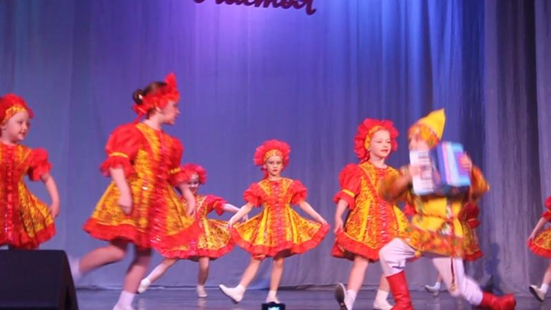 Конкурс Птица счастья танцевальный коллектив Карамельки Конкурсная 3 группа, танец Тимошка