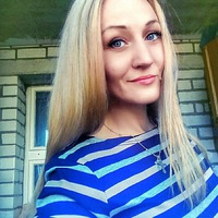 Алина Валиева