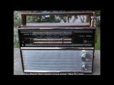 Диктор_Маяк передает легкую музыку.Эфир радио 70-х годов