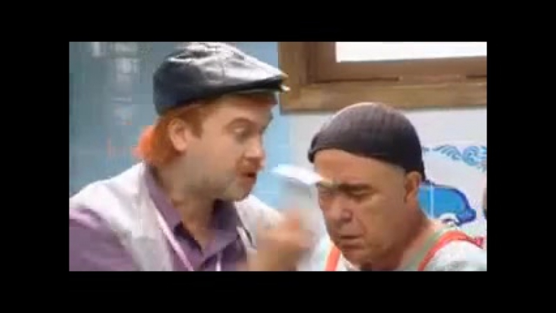 Наша Раша - Равшан и Джамшут Терминатор