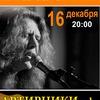 Александр ДЕРЕВЯГИН у Гороховского, 16.12.2017