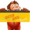 ULTRIK   Детский интерактивный игровой центр