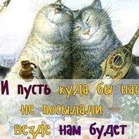 Аватар Александра Котельникова