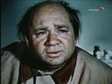 Евгений Леонов - О пользе алкоголя. Фитиль, 1974 год.