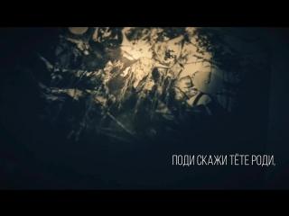 Jordan Reyne  Micheal A. Levine  Alvin Wee - Go Tell Aunt Rhody (Ost Resident Evil 7)