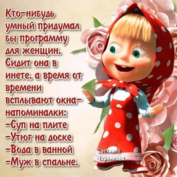https://pp.userapi.com/c639120/v639120890/4fc68/PnpFNfSytWw.jpg