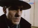Белые Одежды 1992 Россия Беларусь фильм 2 серия