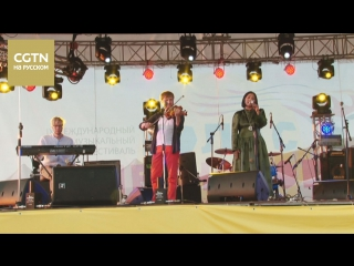 В Бурятии (Россия) прошел международный фестиваль «Голос кочевников»