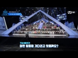 170414 PRODUCE 101 S2 : Behind the First Recording