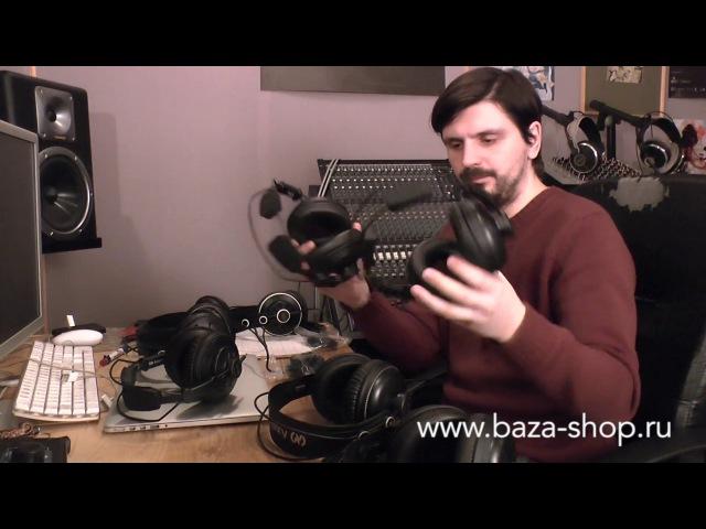 Обзор супербюджетных наушников 18 моделей для студии и dj Часть 1