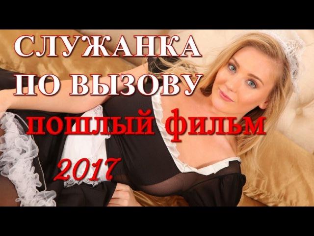 porno-onlayn-sluzhanki-russkie