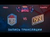 OG vs Natus Vincere, MDL Macau, game 1 [Adekvat, Smile]