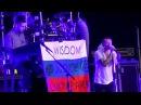 Linkin Park Maxidrom 2012