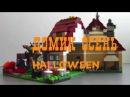 Осенний Домик Лего Майнкрафт Набор на Обзор Lego Minecraft House Autumn Halloween
