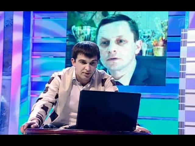 КВН 2011 ПЛ ВТОРАЯ 1/4 Финальный Номер Вязьма АНАНАС