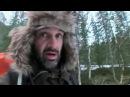 Выживание без купюр полярный круг