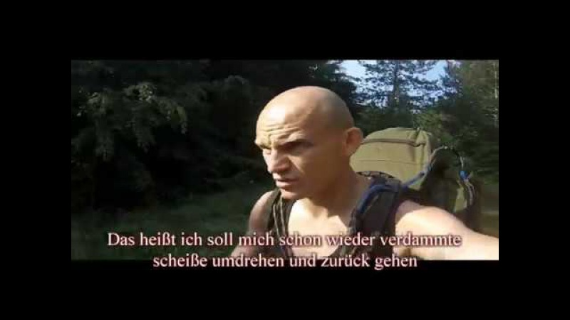 Zu Fuß in Kroatien Teil 3 Пешком по Хорвати Часть 3