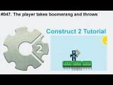 #047. The player takes boomerang and throws  Construct 2