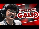 WHEN FAKER PLAYS GALIO 5 TIMES IN ROW | WORLDS FUN/FAIL MOMENTS - LEAGUE OF LEGENDS