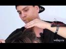 Женская короткая стрижка Модные стрижки by Дмитрий Микеров